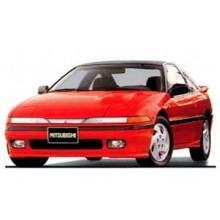 Mitsubishi Eclipse G1 (1989-1994)